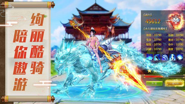 绝世天尊之重生官方网站正式版游戏下载图1: