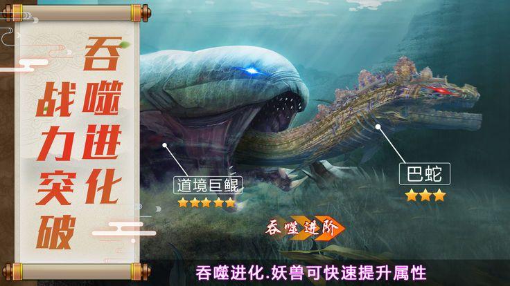 绝世天尊之重生官方网站正式版游戏下载图3: