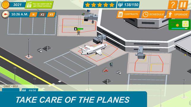 飞机控制模拟器无限金币中文汉化修改版图4: