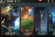 王者荣耀国际版3V3踢球模式怎么玩?新模式玩法介绍[多图]