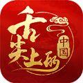舌尖上的中国官网版