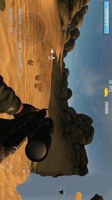 非洲大陆终结猎杀手机游戏安卓版最新下载地址图1: