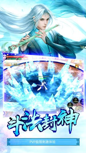 仙缘剑游戏官方网站下载正式版图3: