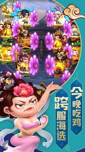 全民嘻游手游官网下载最新版图3: