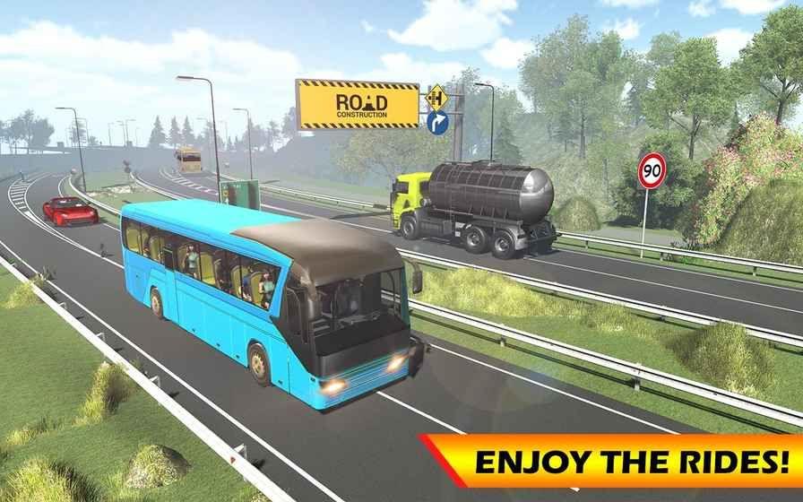 欧洲客车2018年驾驶城市公路我们手机游戏最新安卓版下载地址图4: