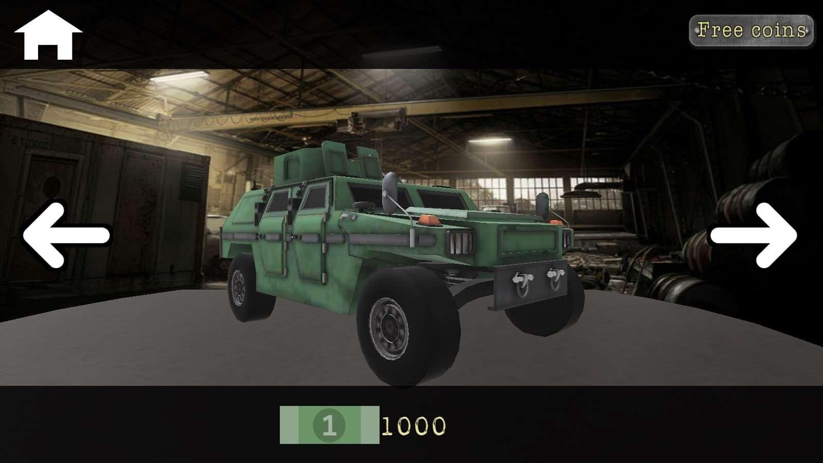 战场幸存者安卓官方版游戏下载图1: