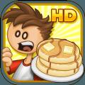 Papa's Pancakeria手机版