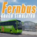 德国长途汽车模拟器游戏