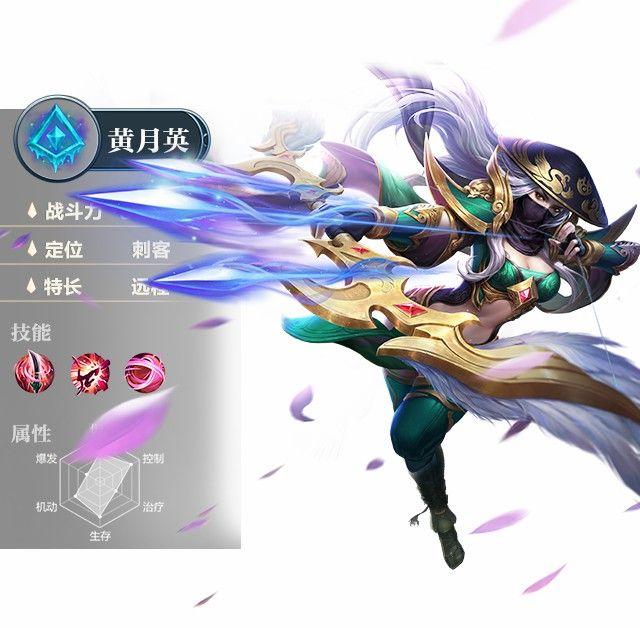 无双征途2手游官方网站版下载图3: