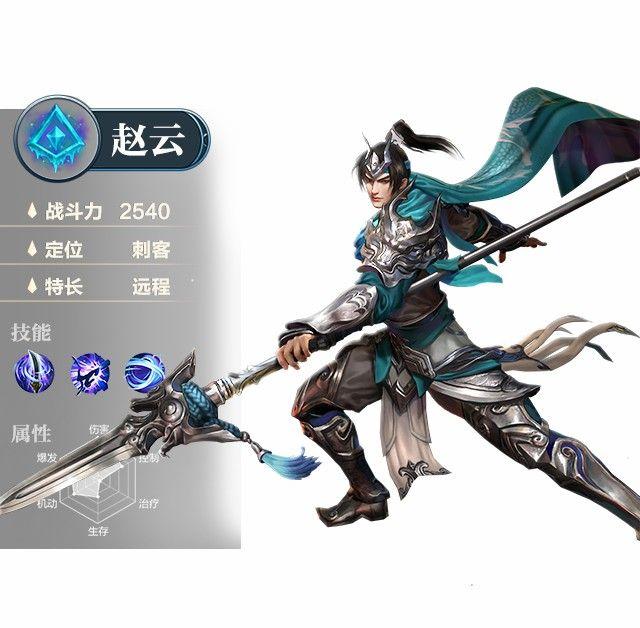 无双征途2手游官方网站版下载图1: