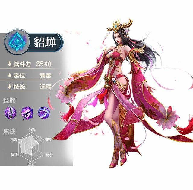 无双征途2手游官方网站版下载图2: