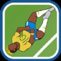 内马尔翻滚Rolling Neymar手机游戏最新安卓版 v1.0.4