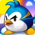 空中企鹅安卓版