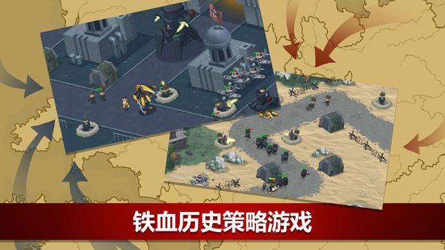 二战联合TD手机APP最新版安装地址中文版(World War 2)图2: