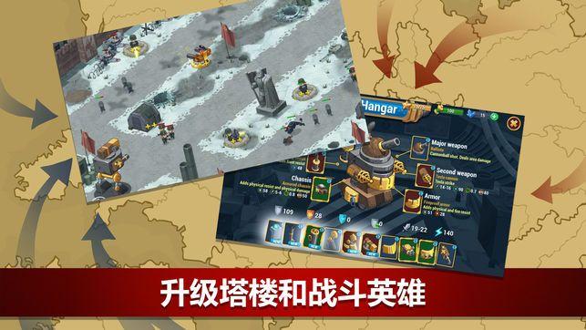二战联合TD手机APP最新版安装地址中文版(World War 2)图5: