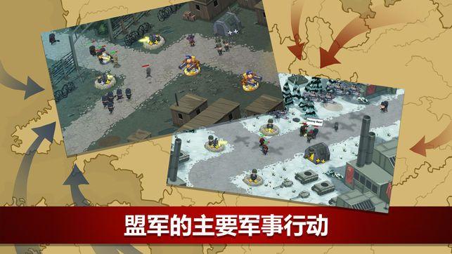 二战联合TD手机APP最新版安装地址中文版(World War 2)图3: