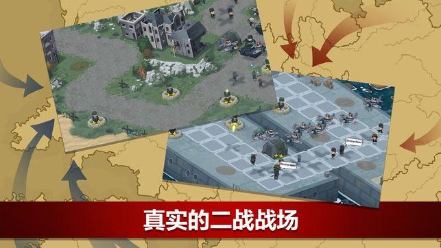 二战联合TD手机APP最新版安装地址中文版(World War 2)图1: