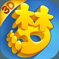 网易梦幻西游3D版手游官方下载正式版地址