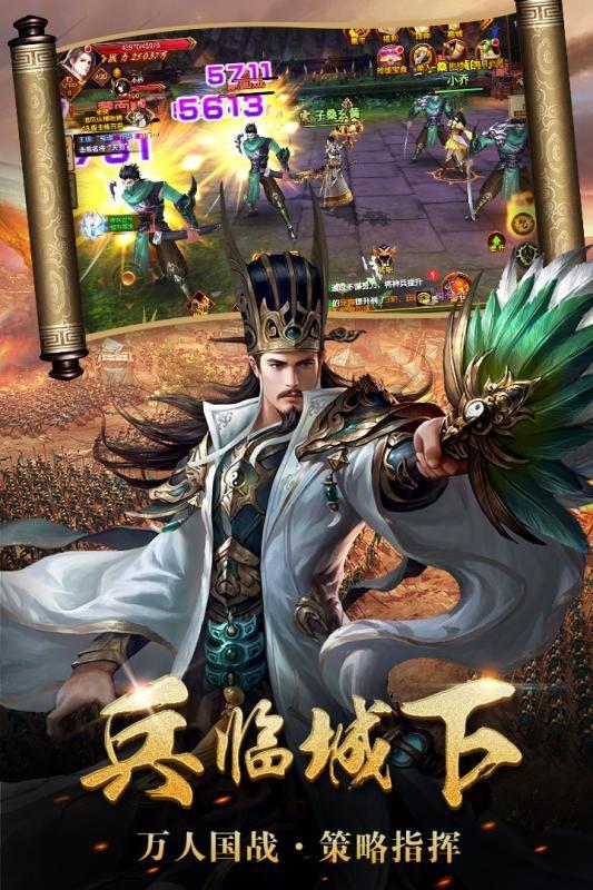 屠龙志手游官网下载最新版图4: