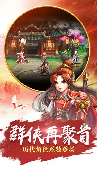 大话轩辕OL修仙手游官网最新版下载图2: