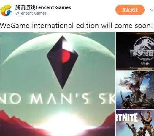 腾讯Wegame国际版即将到来:预与Steam、Origin一较高下[多图]图片2