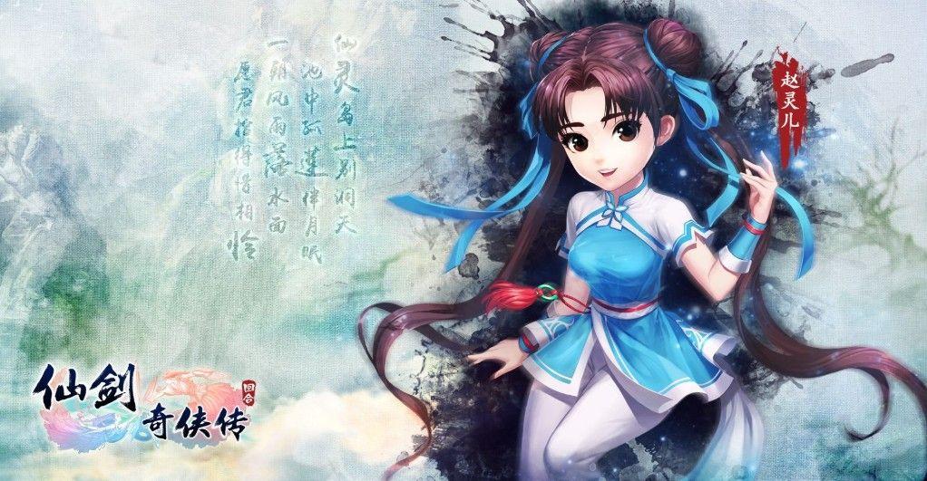 仙剑奇侠传3D回合7月12日更新公告 新奇侠暮菖兰上线[多图]图片2