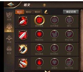 我叫MT4战士PK怎么样?战士PK铭文推荐[多图]图片2