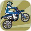 特技摩托挑战游戏