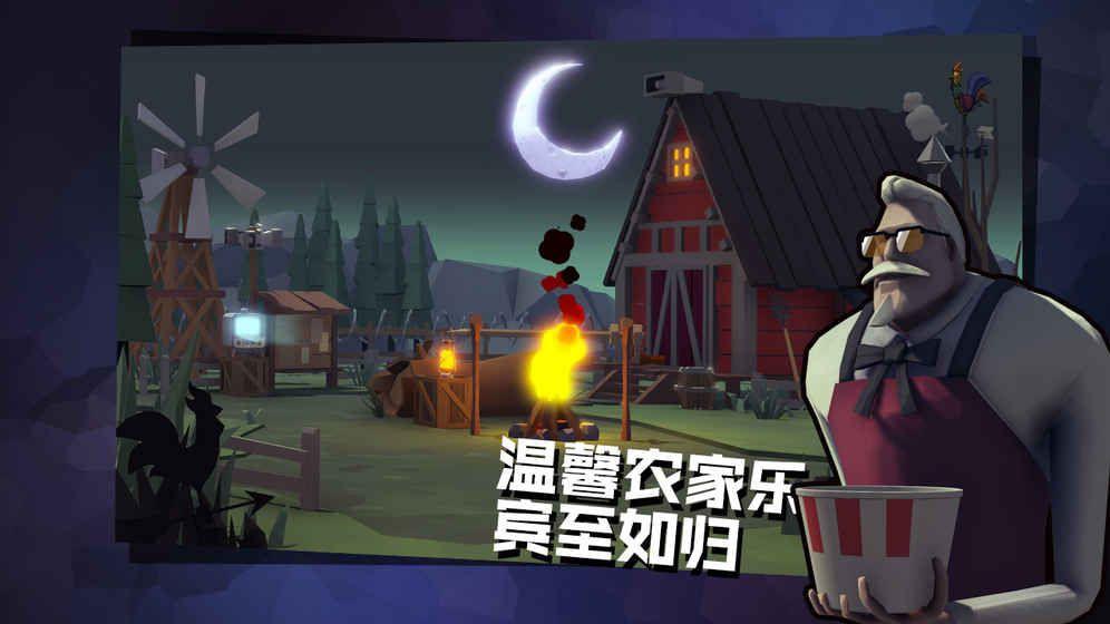危鸡之夜正式版手游最新版下载图5: