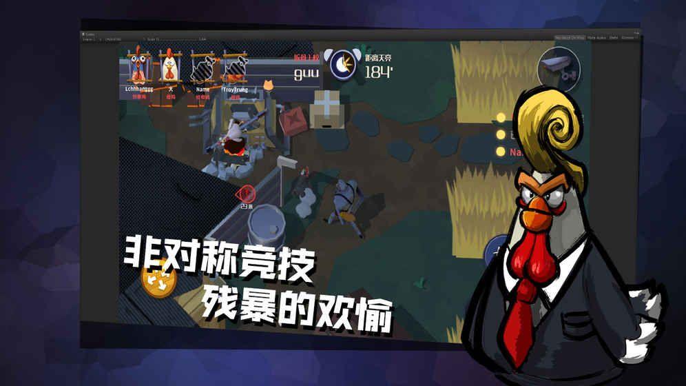 危鸡之夜正式版手游最新版下载图3:
