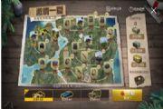 刺激战场刺激之旅活动攻略:热带雨林高能汽油怎么得?[多图]