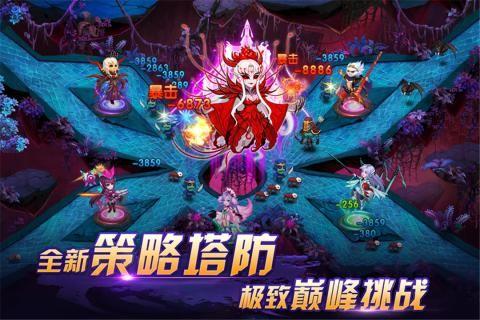 塔防镇魂师官方网站下载安卓版游戏图3: