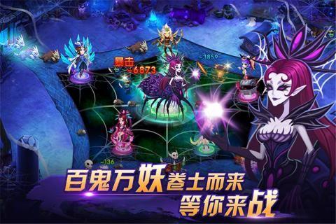 塔防镇魂师官方网站下载安卓版游戏图2: