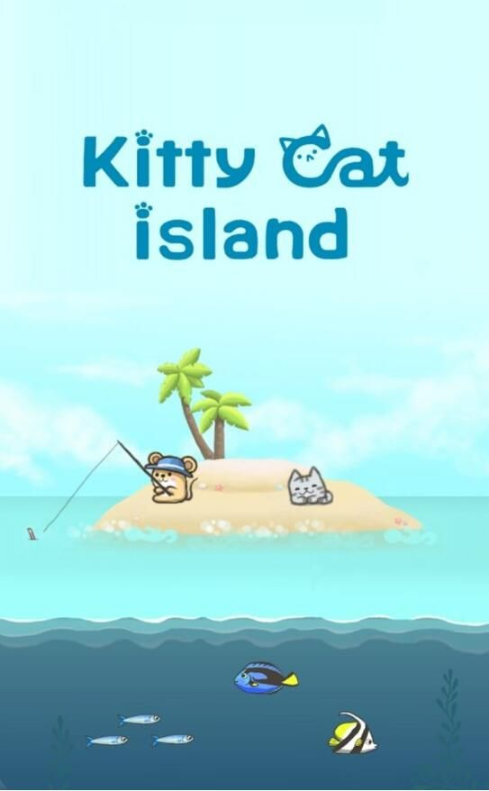 2048猫岛手机游戏最新版下载图2: