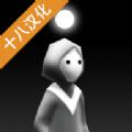 弗瑞特官方正版游戏下载最新版 v1.0.2