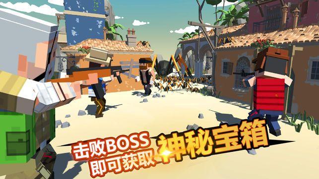 迷你像素世界4刺激吃鸡战场官方正版图2