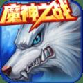 时空猎人新神器海皇解锁手游官网下载最新版 v5.1.405