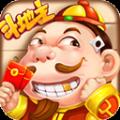 斗地主白金岛安卓游戏手机版下载 V1.2