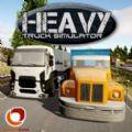 卡车司机模拟2018最新游戏下载地址 v1.051