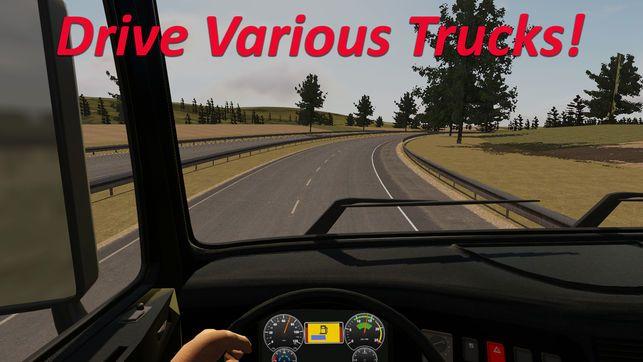 重型卡车模拟器无限金钱所有车解锁版修改游戏下载图片2