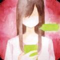 抖音我的女友安卓官网版游戏正式版下载 1.0.10