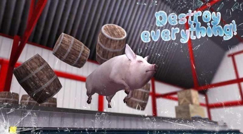 小猪模拟器2中文游戏手机版(the pig simulator2)图3: