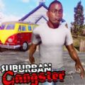 Suburban Gangster中文版