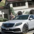 奔驰S级轿车模拟游戏安卓版最新地址下载 v1.7