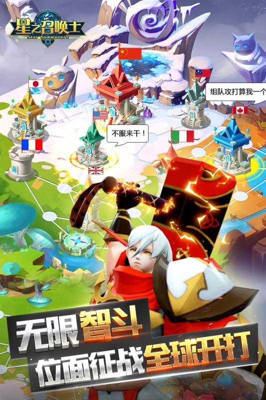 星之召唤士手游最新九游版下载地址图4: