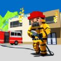 救火员模拟器