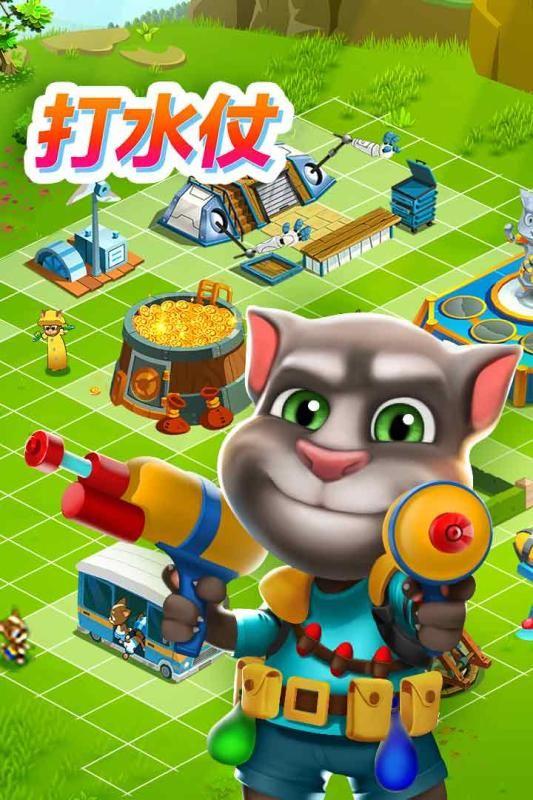 汤姆猫战营手游官方网站下载最新版图1: