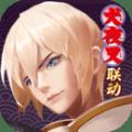 决战平安京体验服官方最新版本下载 v1.28.0