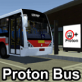 宇通巴士模拟2游戏