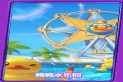 QQ飞车手游7月新赛道曝光 水上主题赛场来袭[多图]